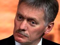 """В Кремле назвали """"единичным"""" случай с Маргаритой Юдиной, которую пнул полицейский"""