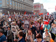 """РБК: запрет на массовые мероприятия в Москве могут отменить к середине апреля ради """"Бессмертного полка"""" и парада Победы"""