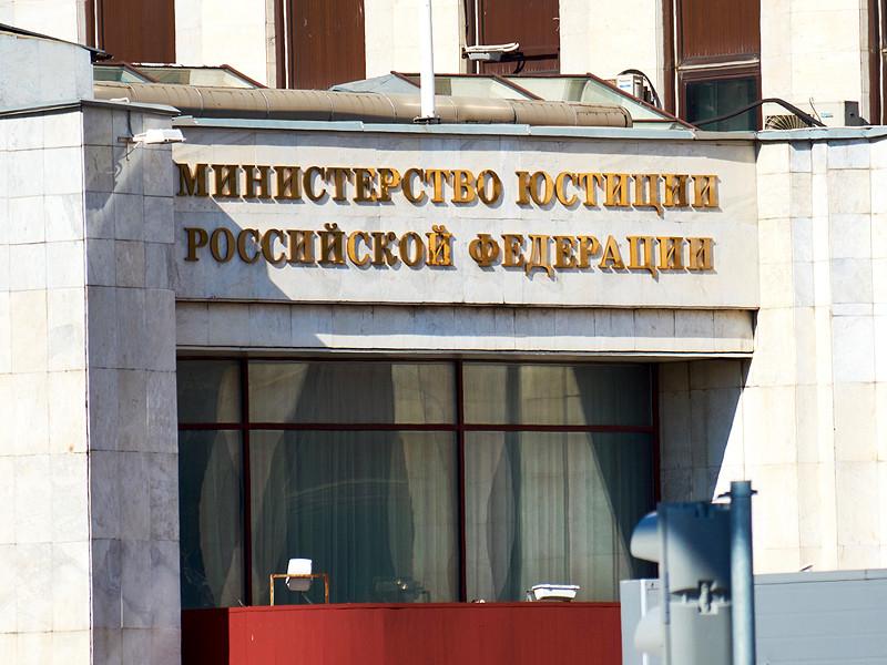 """Минюст рассказал о восьми иностранных спонсорах """"Альянса врачей""""*"""