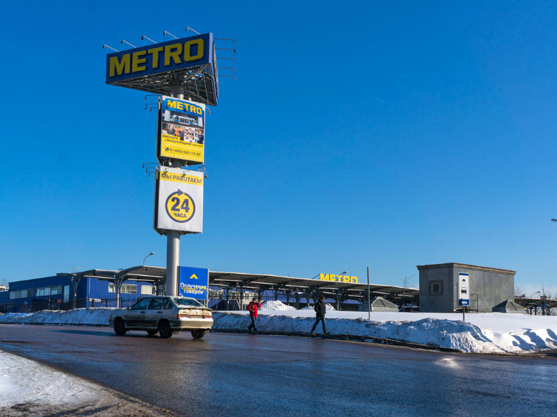 Сеть супермаркетов Metro усилила меры безопасности после угроз неизвестного отравить продукты