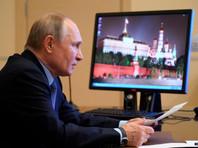 Под председательством Владимира Путина в режиме видеоконференции состоялось десятое заседание Совета при Президенте по межнациональным отношениям
