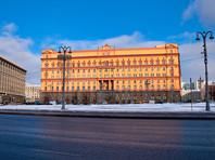 В сводке ФСБ приводит свою оценку числа россиян, вышедших на улицы 23 и 31 января. По ее данным, в этих мероприятиях приняли участие более 90 тысяч человек