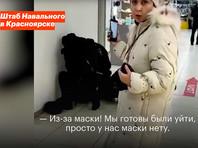 """Полицейские в одном из торговых центров Красноярска с применением насилия задержали мужчину-""""безмасочника"""", а видеозапись задержания позже была опубликована в интернете"""