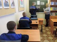 СИЗО-2 УФСИН России по Ярославской области