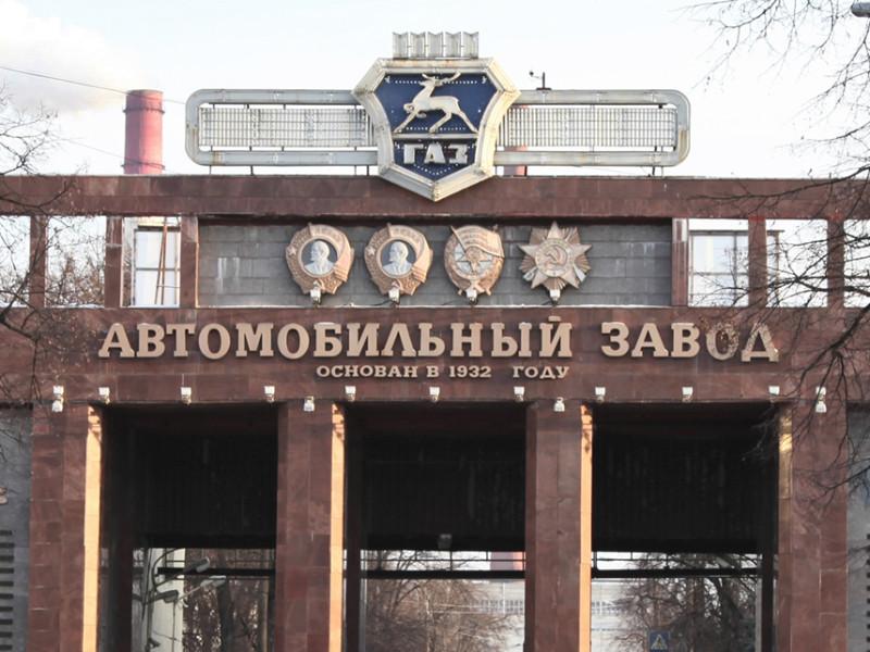 В Нижнем Новгороде рабочим Горьковского автомобильного завода (ГАЗ) начальство пообещало премии за показания против участников акции протеста 31 января