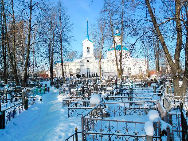 Ожидаемая продолжительность жизни в РФ впервые снизилась с 2003 года
