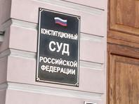 КС после недопуска оппозиционера к выборам в Мосгордуму постановил, что кандидатов нельзя снимать с выборов из-за ошибок избиркомов