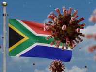 Об обнаружении нового штамма коронавируса власти ЮАР сообщили в конце прошлого года. Новая мутация оказалась примерно на 50% заразнее предыдущих, установили южноафриканские ученые