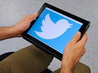 """Роскомнадзор потребовал от Twitter удалить аккаунт """"МБХ медиа"""" @MBKhMedia, """"нарушающий законодательство РФ"""", сообщает издание со ссылкой на полученное уведомление"""