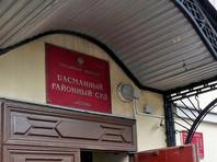 """Следствие запросило для фигурантов """"санитарного дела"""" продление ареста до конца июня"""