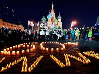 """Акция """"Час Земли"""" в Москве, 24 марта 2018 года"""