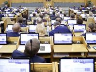 Госдума приняла в третьем чтении законопроект об обнулении президентских сроков Путина и Медведева