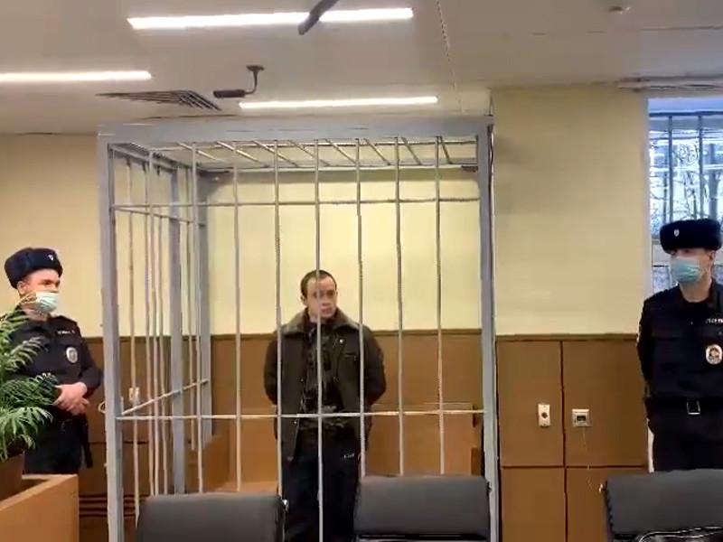 Пресненским районным судом города Москвы избрана мера пресечения в виде заключения под стражу в отношении Миляева Алексея Александровича, февраль 2021 года