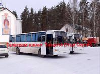 Полицейские вывезли из Среднеуральского монастыря больше 20 человек