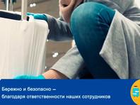"""Новый товарный знак оператора Пулкова напугал соцсети - в нем увидели отсылку к """"Расчленинграду"""""""
