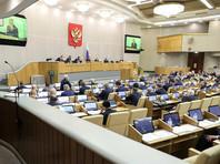 """Законопроект, освобождающий чиновников от ответственности за """"нечаянную"""" коррупцию, прошел первое чтение"""