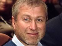 "Абрамович подал в суд на издательство, выпустившее книгу ""Люди Путина"" об окружении президента"