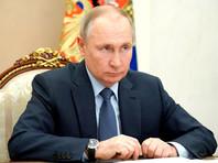 Владимир Путин в режиме видеоконференции провел совещание с членами правительства РФ