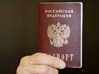 МВД предложило изменить российский паспорт, чтобы снизить коррупционные риски
