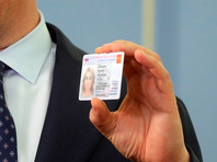 В Москве электронные паспорта  начнут оформлять с  1 декабря 2021 года, в остальной России -  не позднее  июля 2023 года