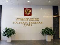 """Госдума под видом борьбы с """"антироссийской пропагандой"""" окончательно приняла скандальный законопроект о просветительской деятельности"""