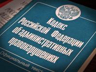 Подростка в Красноярске оштрафовали на 150 тысяч рублей за надпись про Путина, которую он сам же и стер