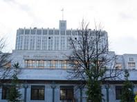 """Правительство выведет из-под """"антиотмывочных"""" норм пять компаний РПЦ, торгующих изделиями из драгметаллов"""