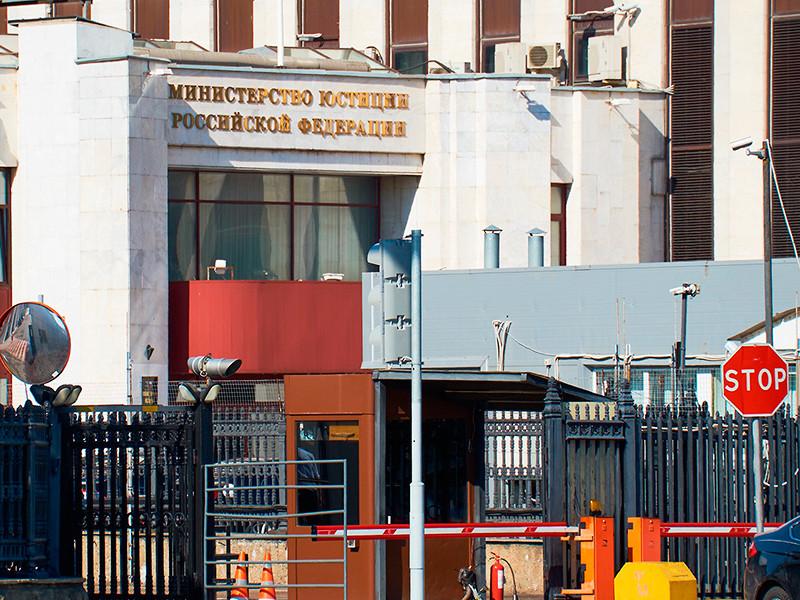 """Минюст внес профсоюз """"Альянс врачей""""* в реестр иноагентов"""