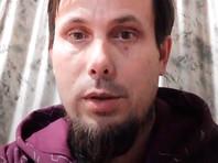 Дмитрий Миропольцев
