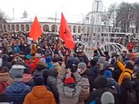 Кострома, 23 января 2021 года