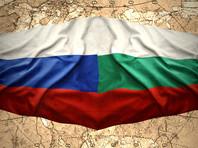 Болгария выслала еще одного российского дипломата, Россия в ответ вышлет еще