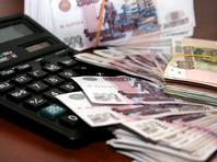 За 2020 год ФБК* получил пожертвований на 52 миллиона рублей