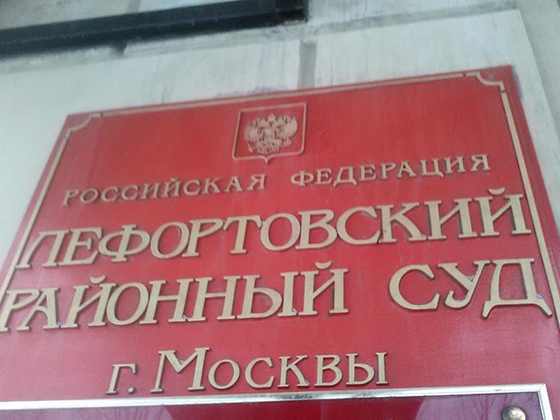 Лефортовский суд Москвы отправил в СИЗО профессора МФТИ Валерия Голубкина, подозреваемого в передаче секретных сведений одной из стран НАТО