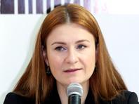 Студенты в Новосибирске раскритиковали Марию Бутину на университетской встрече после истории с Навальным