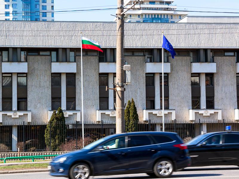 Посольство Республики Болгария в Российской Федерации, Москва