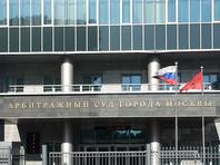 """Арбитражный суд постановил возобновить доступ к заблокированному каналу """"Царьграда"""" в YouTube"""