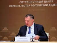Вице-премьер Хуснуллин предложил объединить богатые территории с бедными