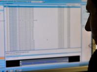 """Адреса электронной почты россиян, зарегистрировавшихся на сайте """"Свободу Навальному!"""" для участия в акции в его поддержку, украл сотрудник Фонда борьбы с коррупцией (ФБК)*, завербованный ФСБ России"""