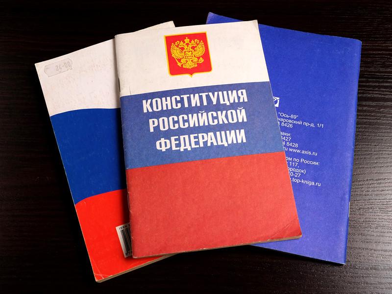 На усложнение законодательства в 2020 году повлияла конституционная реформа, причем сама конституция также стала сложнее для восприятия, равно как и связанные с нею акты