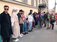"""""""Цепь солидарности"""" у здания Басманного районного суда"""