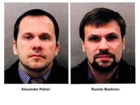 По версии чешских правоохранителей, диверсию могли устроить двое россиян Александр Петров и Руслан Боширов. Через несколько минут после взрыва склада Чепига и Мишкин сели на рейс Аэрофлота из Вены в Москву