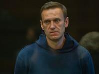 Алексей Навальный решил прекратить голодовку