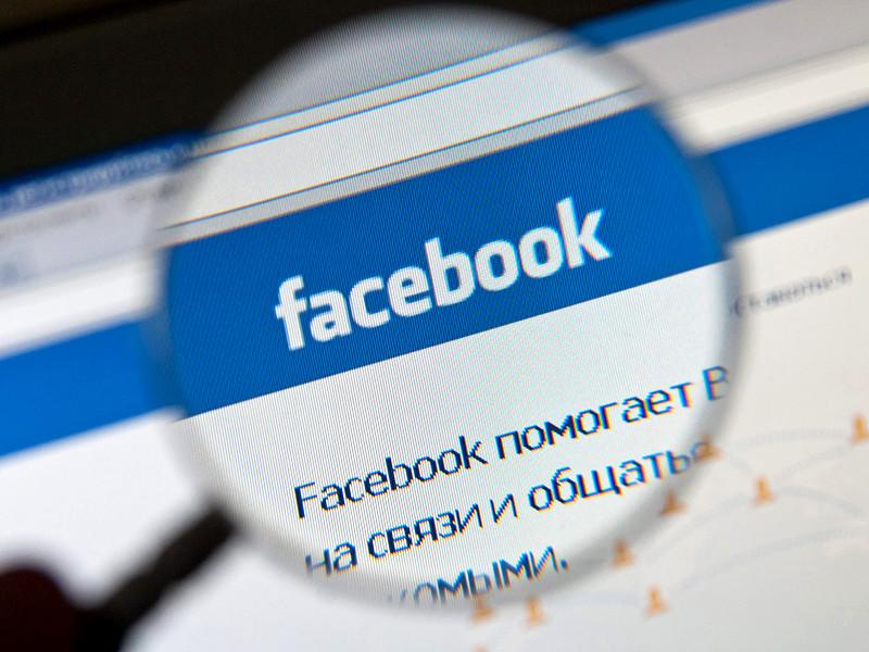 Соцсеть Facebook заблокировала аккаунт матери Алексея Навального после публикации поста о том, как она посетила сына в колонии