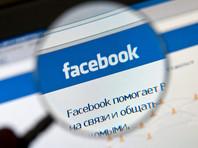 """Facebook заблокировала аккаунт матери Навального, написавшей после свидания с ним, что он в """"очень большой опасности"""""""