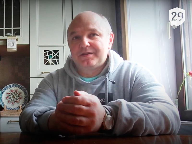 Европейский суд по правам человека (ЕСПЧ) постановил пересмотреть решение по уголовному делу бывшего радиоинженера ГРУ Геннадия Кравцова, отбывшего срок в колонии по обвинению в госизмене