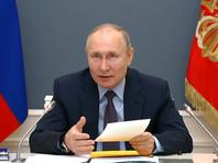 Президент России Владимир Путин привился вторым компонентом вакцины от коронавируса. Об этом он сообщил во время заседания попечительского совета Русского географического общества