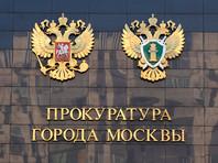 Столичная прокуратура заявила, что имеет доказательства подготовки ФБК* цветной революции в России. Но они засекречены