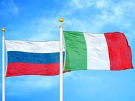 Россия выслала помощника военного атташе посольства Италии в ответ на объявление персонами нон грата двух дипломатов РФ