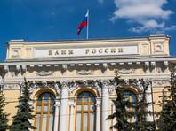 С 31 марта потеряли силу рекомендации Банка России о реструктуризации кредитов для граждан, у которых выявили COVID-19 или существенно упали доходы из-за пандемии