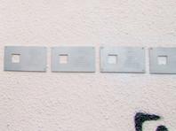 Пропали все таблички установленные накануне на доме № 7 по улице 8 Марта